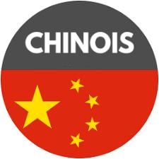 Chinois dés la maternelle et LV2